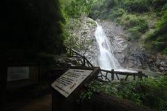 Cascate di Nunobiki a Kobe, Giappone Fotografia Stock