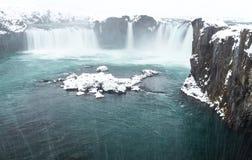 Cascate islandesi Immagini Stock Libere da Diritti