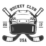 Casco del hockey Fotos de archivo libres de regalías