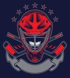 Casco del portero Equipo del hockey ilustración del vector