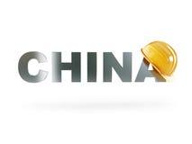 Casco di sicurezza di Chine, casco della costruzione su un fondo bianco Fotografie Stock Libere da Diritti