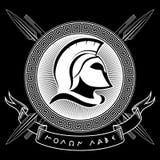 Casco espartano antiguo, meandro griego del ornamento, lanzas y labe de Molon del lema - venido y toma Imágenes de archivo libres de regalías