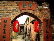 Case cinesi del villaggio Fotografia Stock Libera da Diritti