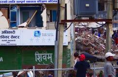 Case rovinate a Kathmandu Immagini Stock Libere da Diritti