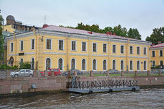 Case of State pedagogical university of A. I. Herzen on Moika River in Saint Petersburg, Russia Royalty Free Stock Images