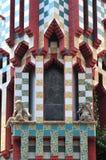 Case Vicens da Gaudi Immagini Stock Libere da Diritti