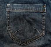 Casella delle blue jeans Immagine Stock