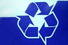 Casella di carta riciclata Fotografie Stock Libere da Diritti