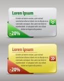 Casella di Web Immagini Stock