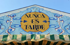 Caseta at the Fair in Seville, Andalusia, Spain Stock Image