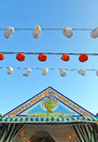 Caseta, Paper lanterns at the Fair in Seville, feast in Spain Stock Image