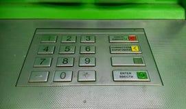 Cash machine di BANCOMAT Immagini Stock