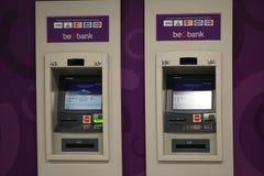 Cash machine di Beobank Immagine Stock Libera da Diritti