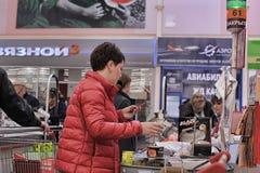 Cash point in Auchan hypermarket store Stock Photo