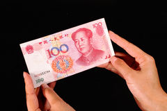 Cash of RMB(Chinese Yuan) Stock Photo
