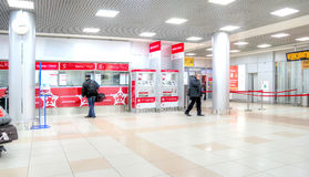 Cashdesks of aeroexpress are in the airport of Sheremetyevo Stock Photos