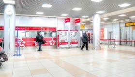 Cashdesks des aeroexpress sont dans l'aéroport de Sheremetyevo Photos stock