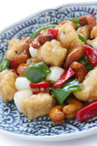 Cashew chicken , chinese food Royalty Free Stock Image