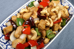 Cashew nut fried with chilly and vegetable herb Stock Photos