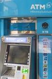 Cashpoint, ATM royalty-vrije stock afbeeldingen