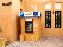 Cashpoint in Katara-Dorp, Doha royalty-vrije stock afbeeldingen