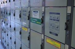 Casiers à jetons japonais Photo stock