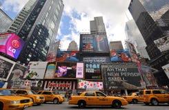 Casilla amarilla en Times Square, New York City Fotografía de archivo