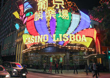 Casinò Lisbona di Macao alla notte fotografia stock