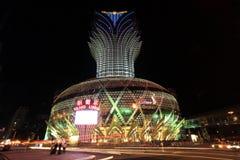 casino china macao Στοκ φωτογραφία με δικαίωμα ελεύθερης χρήσης