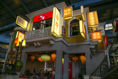 Casino de Genting, calle de la comida Fotografía de archivo