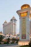 Casino de la galaxia en Macao Imagenes de archivo