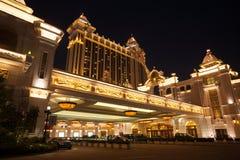 Casino de la galaxia en Macao Fotografía de archivo