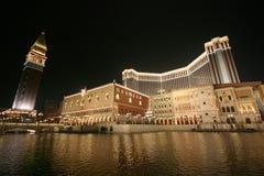 Casino et hôtel vénitiens Image libre de droits