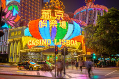 Casino Lisboa Foto de Stock Royalty Free