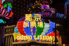 Casino Lisboa bright lights Royalty Free Stock Photo