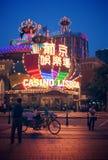Casino Lisboa en macau fotos de archivo