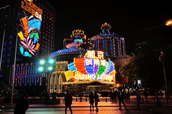 The casino Lisboa night Royalty Free Stock Photo