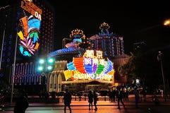 The casino Lisboa night Royalty Free Stock Photo