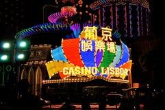 The casino Lisboa night Royalty Free Stock Photography