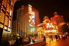 Casino Lisbonne Image libre de droits