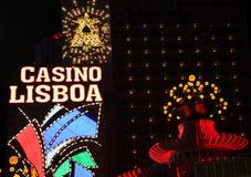 Casino Lissabon in Macao SAR Stock Afbeelding