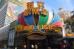 Casino, Macao Stock Image