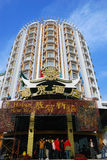 Casino, Macao Royalty Free Stock Images