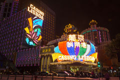 Casinos de Macao Images libres de droits
