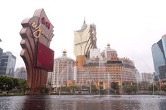 Casinos hotel in Macau Royalty Free Stock Photo