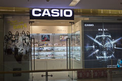 dcb3b1439ad3 CASIO exclusive shop. In the Chongqing city, china. Photo taken on February  4
