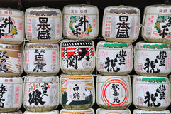 Casks of sake Stock Photography