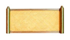Caso de madeira Fotos de Stock