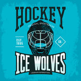 Casque d'hockey en tant que l'insigne ou logo d'équipe de sport illustration de vecteur