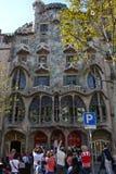 Cassa Balio Gaudi Fotografía de archivo libre de regalías
